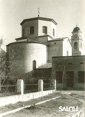 Santa Maria del Mar church. 1766