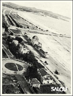 Hotel La Terraza. Playa Poniente. Año 1950