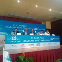 Salou asiste al III Congreso Ucrania de Natalie Tours
